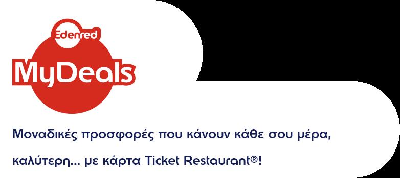 spendeo-logo